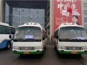 金旅:专访欢途客运董事长曹丰,双重身份下的最佳优选