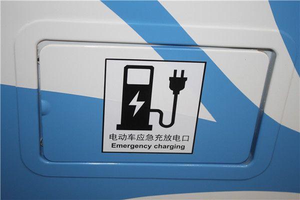 应急充放电口.JPG