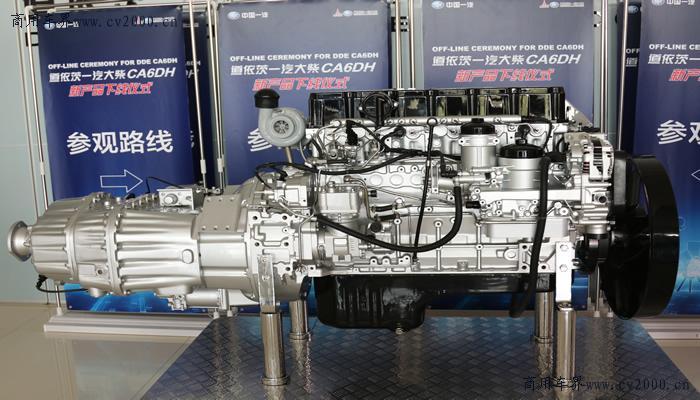 道依茨一汽大柴合资10年,铸就世界级引擎工厂
