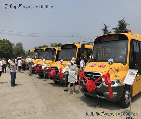 安凯系列校车产品展示.jpg