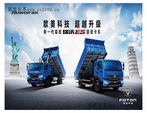 瑞沃ES系列超级自卸车为什么这么受欢迎?原因竟然是...
