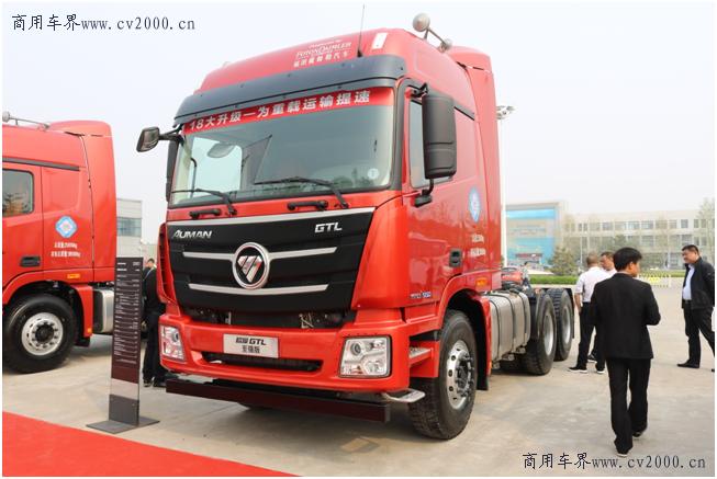 卡车|福田戴姆勒:搭载潍柴wp13+ 550马力的欧曼est超级版,欧曼gtl至强