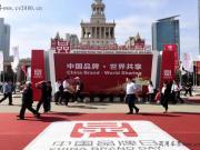 配件|法士特:亮相首届中国自主品牌博览会