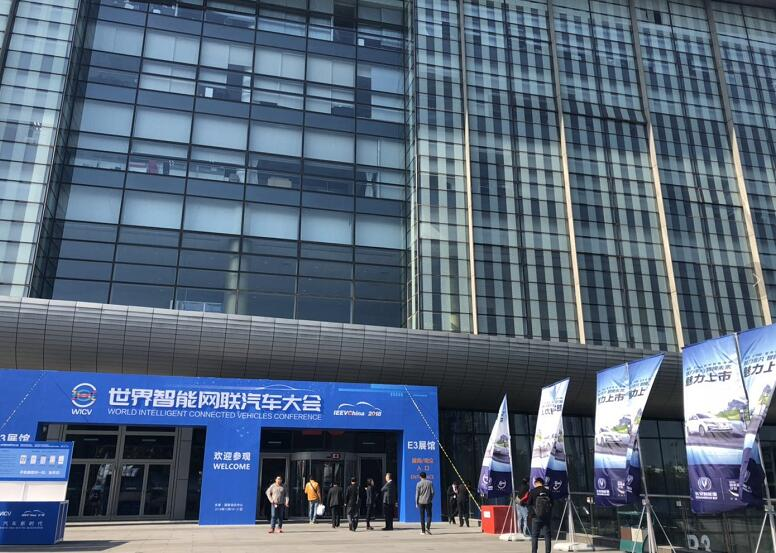2018北京新能源汽车展中商用车有那些看点?