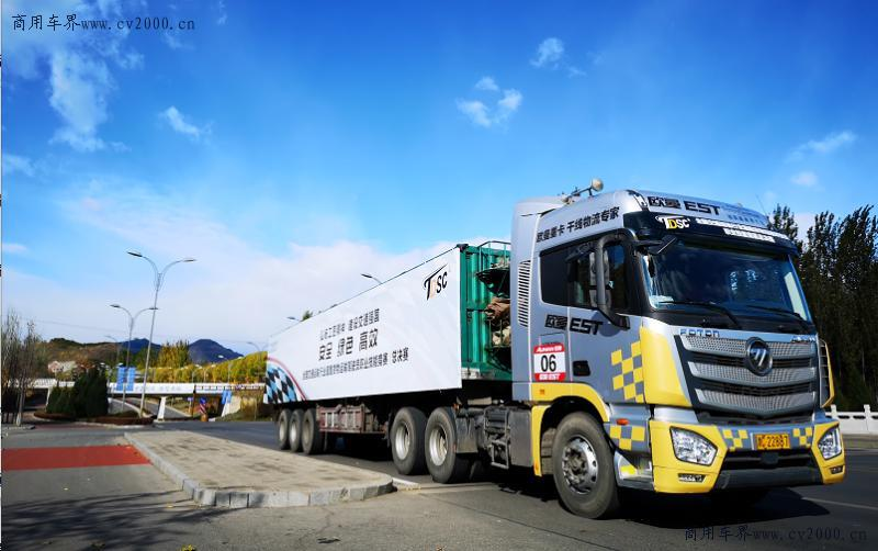卡车 福田戴姆勒:全国货运驾驶员技能竞赛总决赛闭幕 欧曼est超级卡车图片