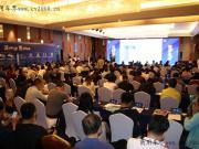 第二届陕西公交电动化论坛暨开沃汽车产品推介会西安举行