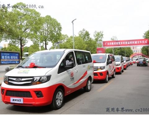 """江淮瑞风:177辆MPV再入巴蜀,打通村村通""""最后一公里"""""""