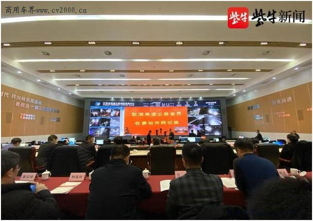 地方政策|关于江苏省开展品质工程建设等交通强国建设试点工作的意见