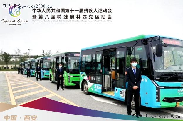 中通客车:睿通V60服务全国残特奥会